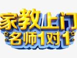 廣州高考地理輔導,一對一輔導班
