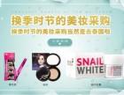到泰国买美妆就到Center New美妆店,化妆品护肤品零售
