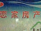 【4楼天隆花园 3室办公用房】
