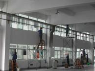 深圳福田清洁公司 家庭清洁 店铺清洁 装修后清洁