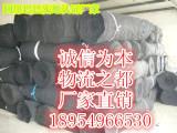 安徽毛毡 毛毡布 大棚保温被保温棉 养护棉 御寒防寒毛毡