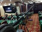 长沙摄影摄像公司摇臂摄像会议活动晚会摄影摄像