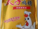 太子鸡精 金包装900g 湖南俏味食品 厂家直销 欢迎订购