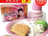 [特价批发]鼎福饼干 妈妈的味道婴幼儿晚餐牛奶加钙饼干 儿童辅食