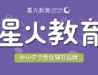 昆山暑假小学英语补习班