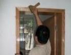 三亚修理拉窗修理 各种家具拆装维维修 家居维修