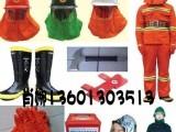 02式 97式消防服
