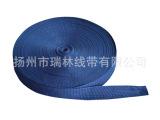 彩色PP包边带 丙纶织带 可定制丝绸缎带包装装饰用织带 DIY材