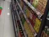 兴庆区丽景街天山熙湖一区临街营业中超市转让