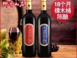 酒福州吧葡萄酒供应厂家干红葡萄酒代理高端红酒酒吧葡萄酒供应