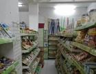 (个人)浑南白塔堡大学城内超市出兑转让,个人急兑