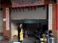 客家豆腐培训,豆腐的做法,正宗传统客家豆腐坊加盟