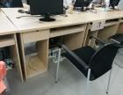 九成新办公桌椅转让
