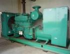 中央空调回收 二手空调回收价格 废旧空调回收等