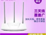 水星310R3线 300M 无线路由器 IP带宽控制 外置3根