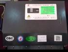 智能电表与传统IC卡电表的优劣势对比