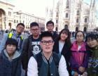 意大利留学南通罗乐中外教结合意大利语培训中心