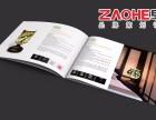 沙井平面广告设计沙井彩页设计沙井广告传单设计