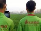 名远无人机喷洒农药植保服务加盟