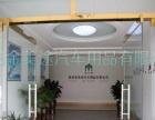潍坊金美途加盟 生产汽车用品 投资1-5万元