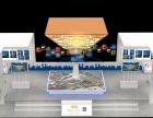 2018 南京展台搭建 展台制作工厂 南京黑马展览工厂