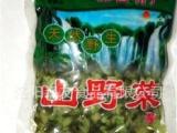真空山野菜 保鲜山野菜 土特产 野生山野菜