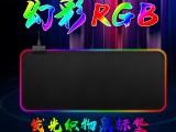 东莞厂家供应环保橡胶RGB大号游戏七彩发光鼠标垫-富鼎