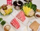 小背篓餐厅火锅 诚邀加盟