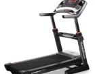 愛康29716跑步機 觸摸屏專業訓練模式 特價