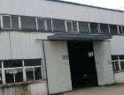 建工学院南区 紫云路与合掌路交叉口 厂房 1300平米