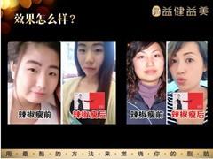 QQ图片20180415103549_副本_副本.jpg