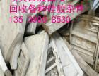 东莞蛋糕模具怎么回收 移印硅胶废料收购公司