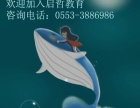 芜湖哪里可以学韩语 零基础韩语培训来启哲