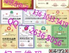 中国环保产品证书怎么申请要多少钱