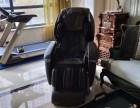 东莞按摩椅批发 零售 按摩椅厂家直销 款齐价格实惠