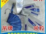 【免费设计】2014新款女装吊牌、pvc吊牌定做,可UV凹凸 1