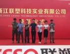 台州承接奠基仪式 同学会 各类商演等