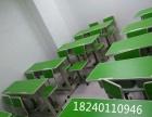 金榜学生课桌椅