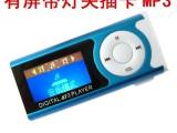 插卡有屏手电筒MP3 有屏带灯 夹子MP3 带外响 插卡MP3