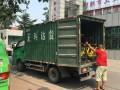 邯郸正时达货物运输