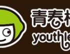 青春柠檬果饮加盟