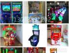 摇摇车,摇摆机,儿童投币玩具