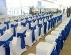 专业为庆典开业,车展,会展,新闻发布会提供桌椅租赁,沙发租赁