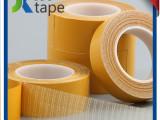 网格双面胶 强力透明双面胶纸 黄色格拉辛
