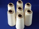 现货供应环锭纺 仿大化涤纶纱32支 T32S  32支纯涤仿大化纱线