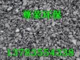 陇南焦炭滤料供应商