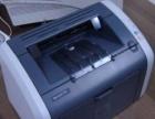 hp1020激光打印机永不卡纸耗材便宜 新机效果