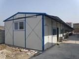 天津滨海新区塘沽彩钢板房/二手临建彩钢板房销售/彩钢活动房