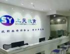 南京江宁ug模具设计培训 南京模具设计培训学校