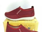 老北京布鞋凉拖鞋棉拖鞋网鞋运动鞋童鞋低价批发大量供应同发鞋库